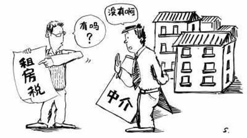 出租个人房屋要交哪些税?