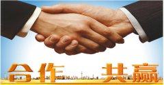 法律服务案源和律师业务合作