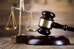 什么是刑事和解,刑事和解的法律规定是怎样的?